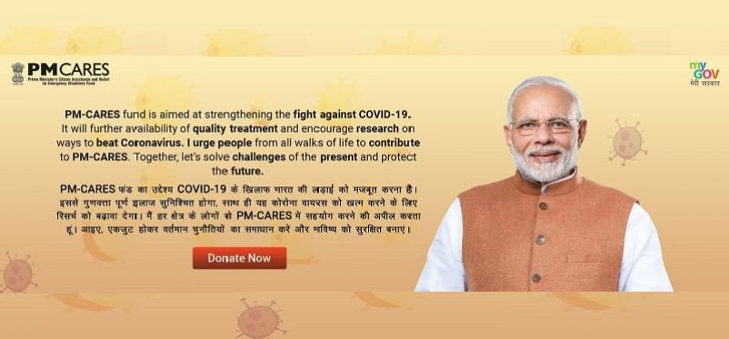 pmcares
