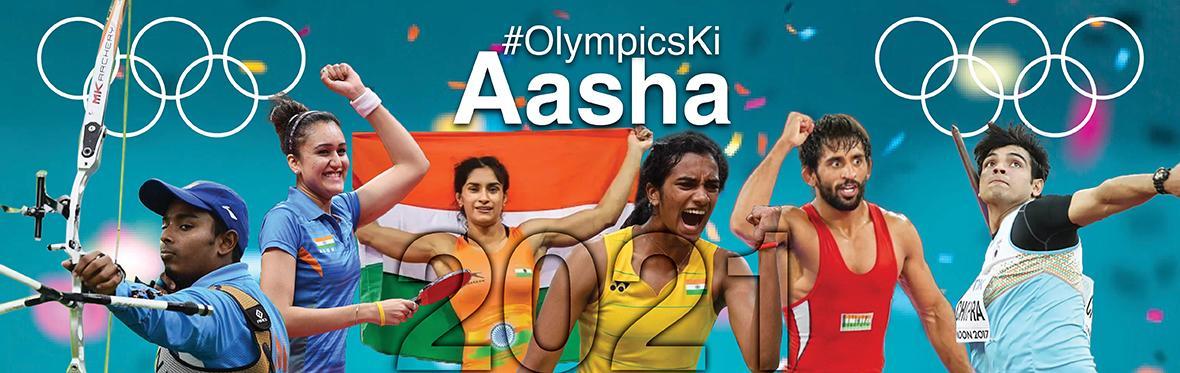 Olympic Ki Aasha