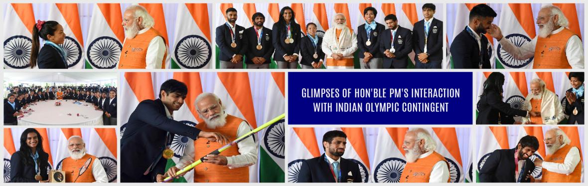 PM Interaction with Olympics bound athetes department sports