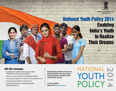 National Youth Policy-2014